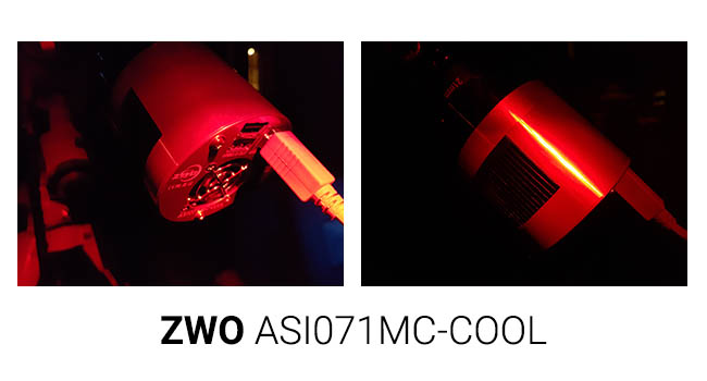ZWO ASI071MC-COOL CMOS Camera