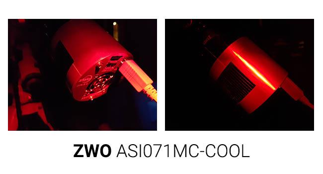 ZWO ASI071MC-COOL CMOS Camera