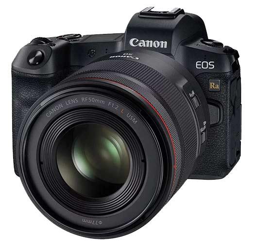RF lens mount